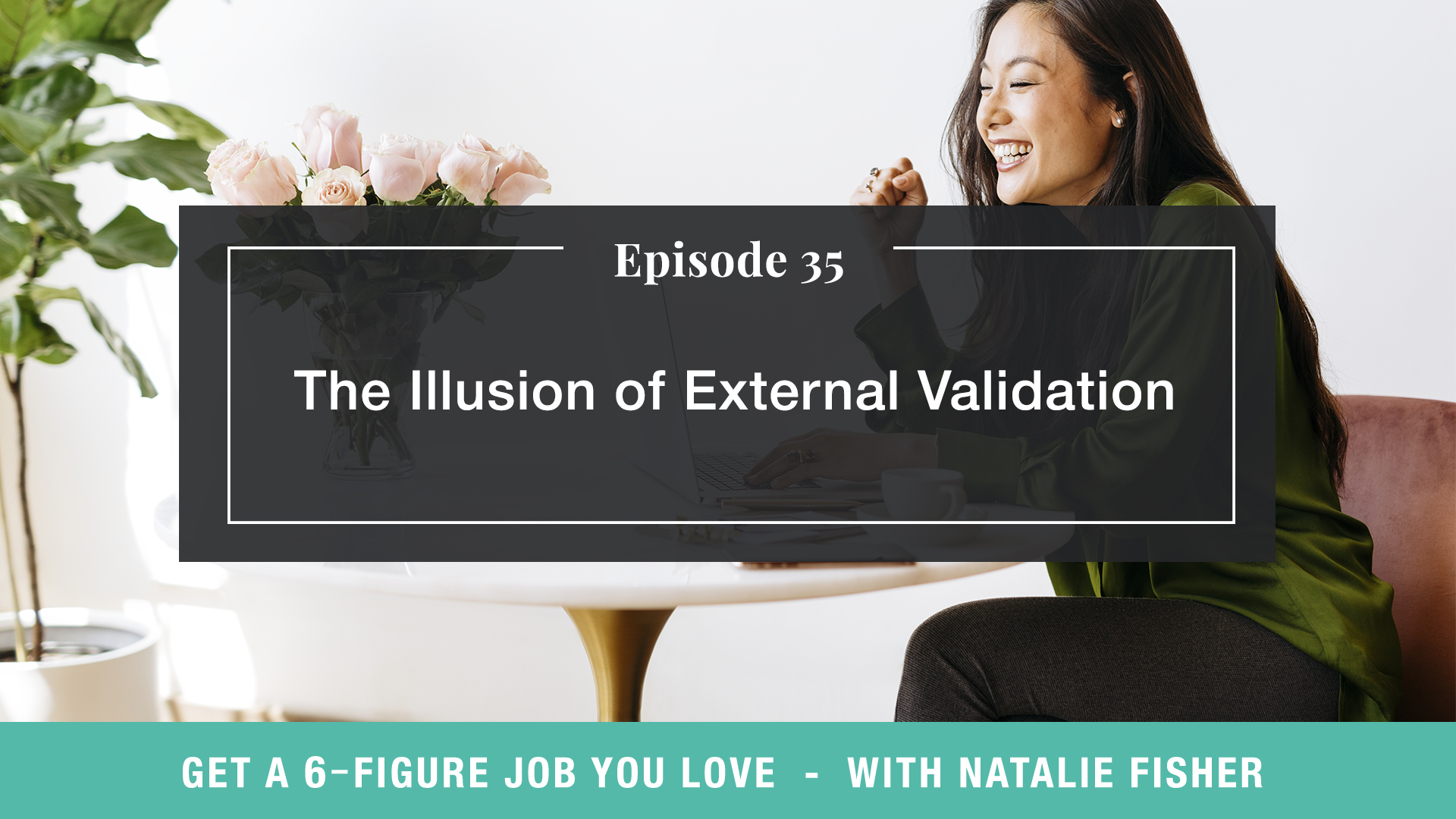 The Illusion of External Validation